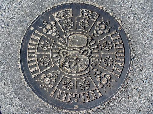 Kumayama Okayama manhole cover(岡山県熊山町のマンホール)