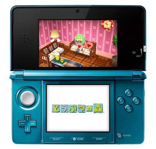 Animal Crossing 3DS (1)
