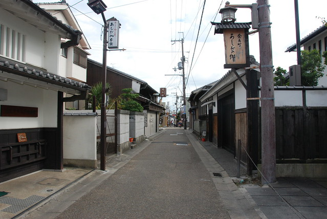 Street in Naramachi area