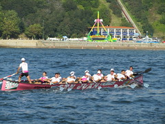 canoe sprint(0.0), canoeing(0.0), dragon boat(0.0), raft(0.0), vehicle(1.0), sports(1.0), rowing(1.0), recreation(1.0), outdoor recreation(1.0), watercraft rowing(1.0), boating(1.0), water sport(1.0), watercraft(1.0), boat(1.0), paddle(1.0),