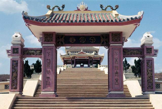 Đền Tử Sĩ - Nghĩa Trang QĐ VNCH tại Biên Hòa 1969