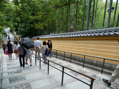 Kyoto-492.jpg
