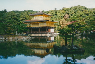 Kyoto, Kinkaku-ji, Golden Temple