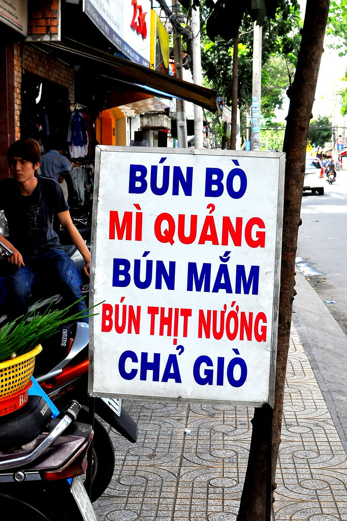 Bun Bo Hue Yen Do - Ho Chi Minh City