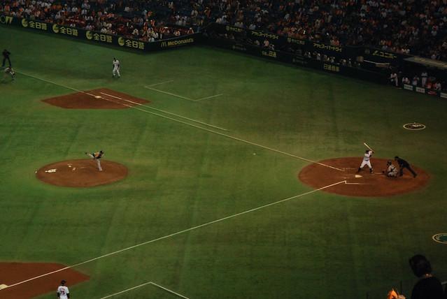 Tokyo Dome - Baseball