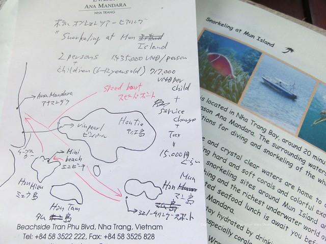 Nha Trang Vietnam Snorkeling tour map