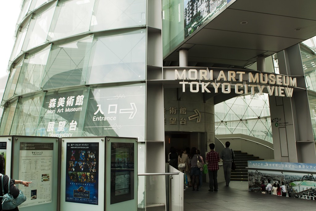 Entrance to Mori Art Museum and Tokyo City View