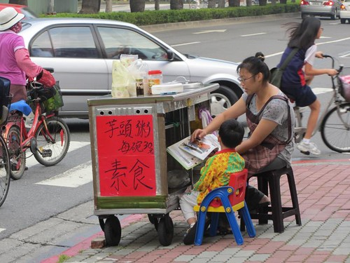 Breakfast Vendor