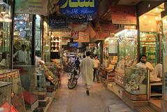 Town Bazaar