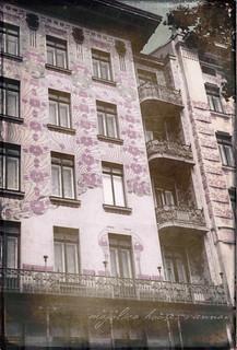 Majolica Haus | Wien