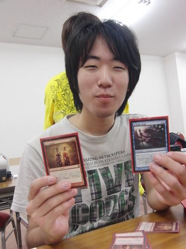 GPT Brisbane - Chiba 2nd Champion : Komatsu Satoshi