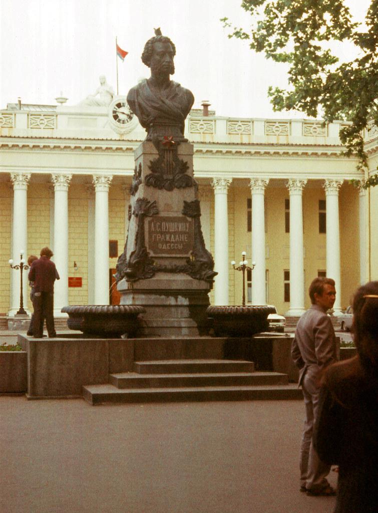 ODESSA-Pushkin Statue, 5-26-1977