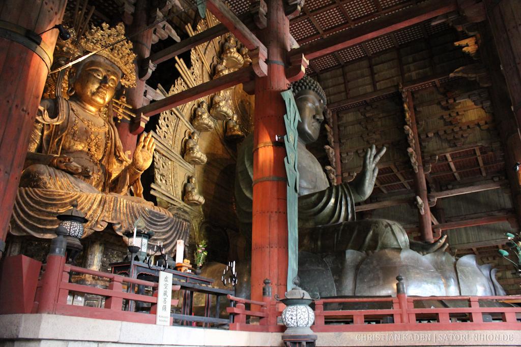 Todaiji 東大寺(14)