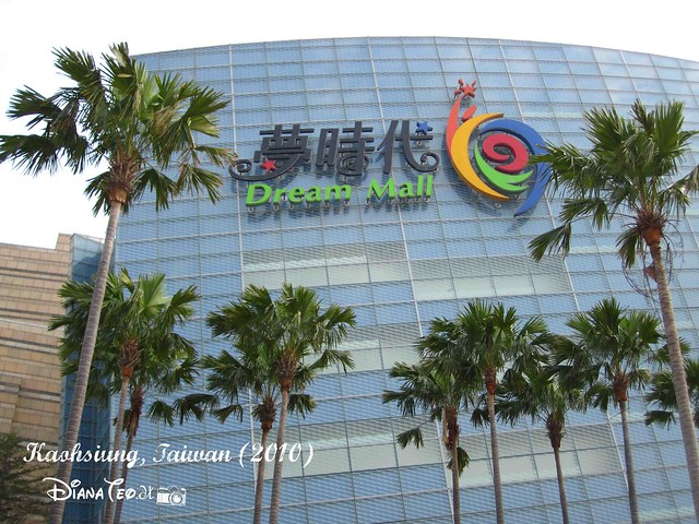 Dream Mall, Kaohsiung 01