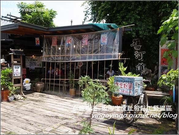 嘉義新港_板陶窯20110814_R0041454