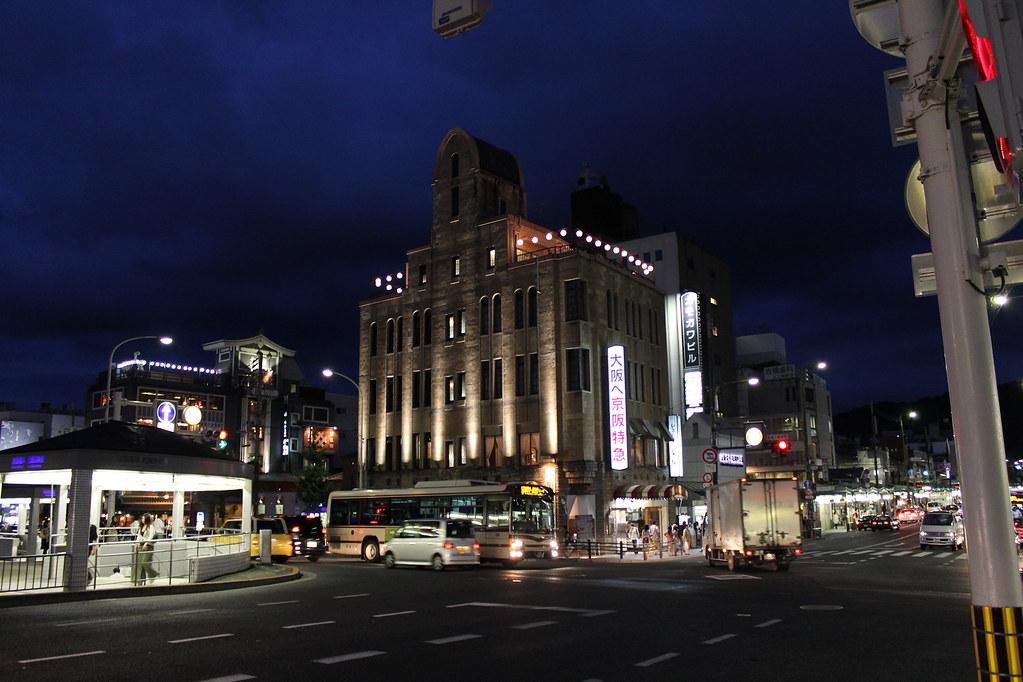 Asahi Brewery Building at Shijo Kawabata