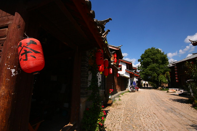 Teahouse in Lijiang