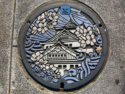 Osaka Castle Artwork on Manhole cover - Osaka, Japan