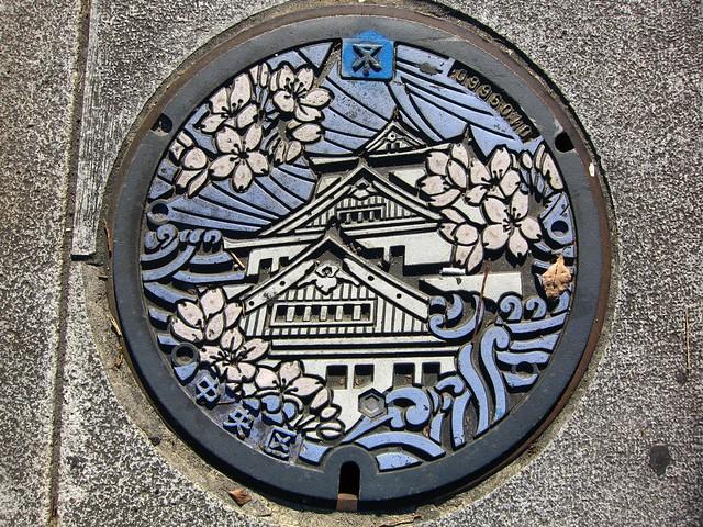 Osaka Castle Artwork on Manhole cover - Osaka, Japan