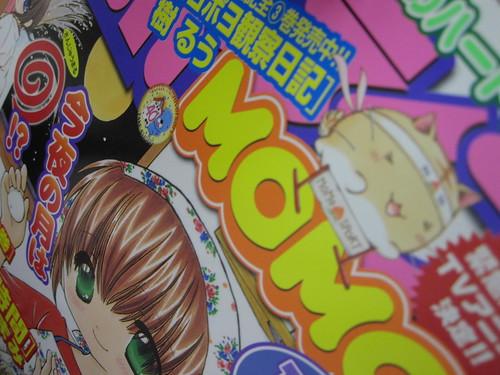 Manga Life Momo, October 2011. Awesome Megane-Musume! You're the Meganekko of Meganekkos XD #Moritasan