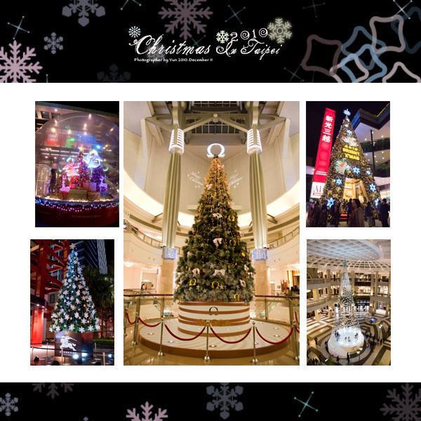 台北,信義.︱台北信義區.聖誕風情