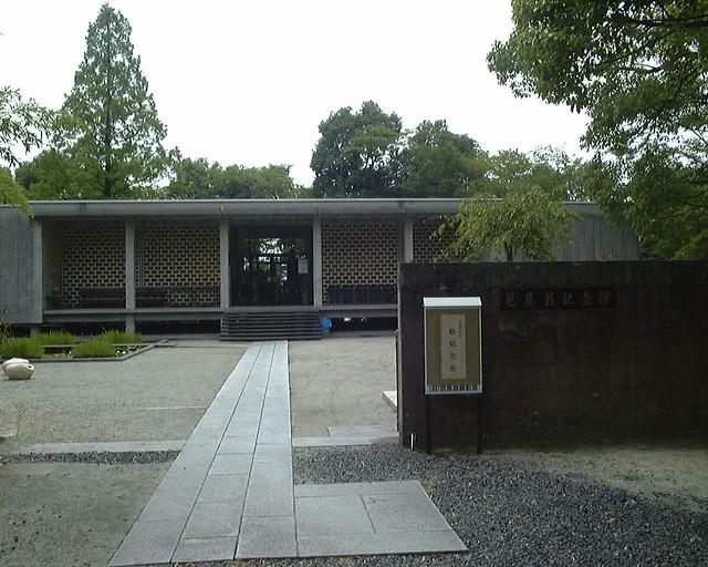 Iga Ueno, Basho Museum