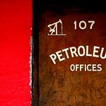 Strategic Petroleum Reserves: The New Monetary Tool?