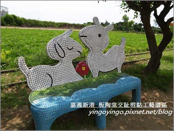 嘉義新港_板陶窯20110814_R0041441