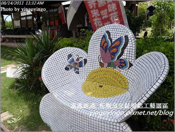 嘉義新港_板陶窯20110814_R0041459
