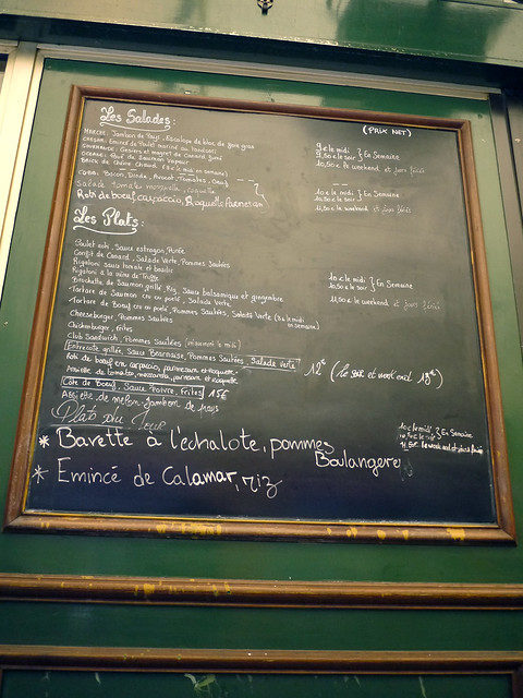 Marche Museum Cafe Menu