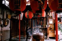 Bansho-ji