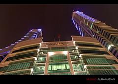 West Manama