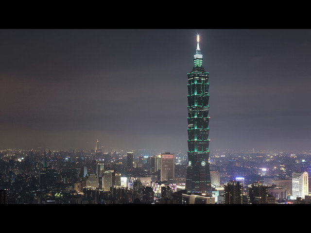 Taipei Extra Large Bamboo!