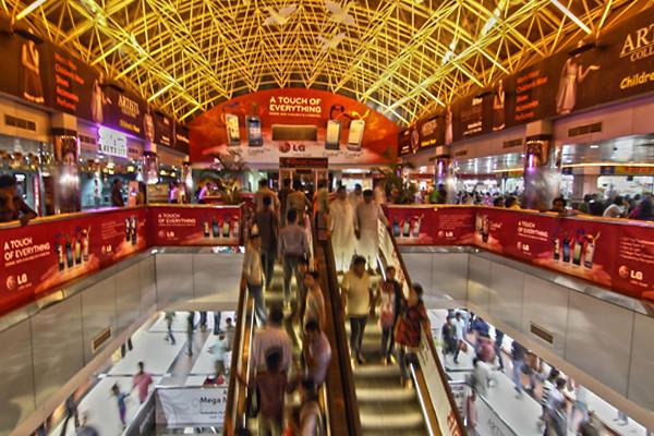 Bashundhara SHOPPING Mall