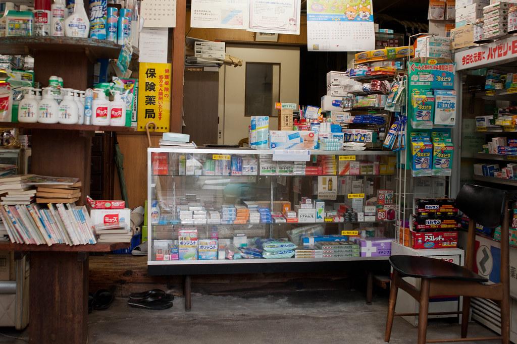 薬局 2011/08/27 DSC_9491