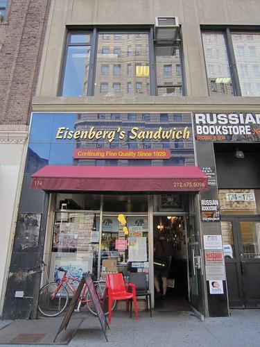 Eisenberg's Sandwich Shop -  Exteriro
