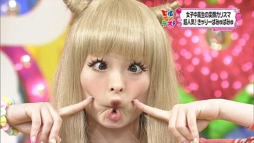 Kyary Pamyu Pamyu!!! La estrella blogger japonesa ♥ 6056738120_47cc9aa438
