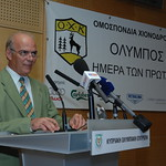 Olympus Day 2011-AGM-Awards