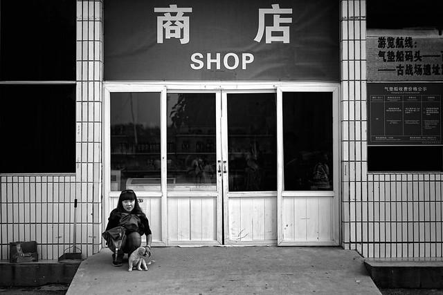 Girl & her dog - Huang He, Zhengzhou. Henan Province.