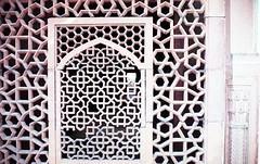 Marble lattice