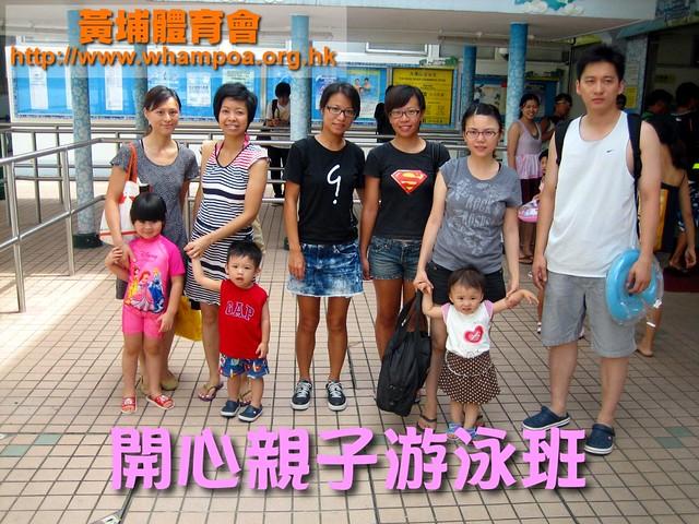 20110814 guardian-swim1