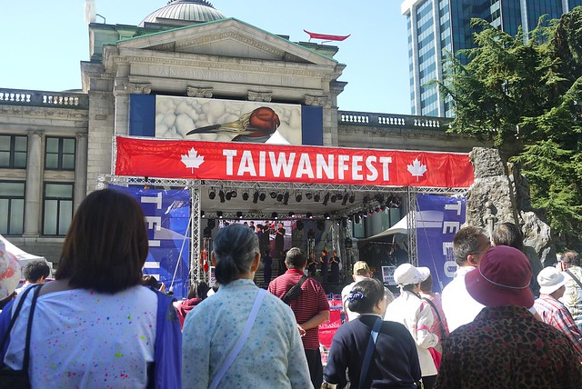 Telus TaiwanFest 2011 | Vancouver, BC