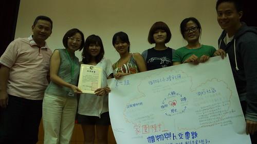 平嬋(右二)參與第六屆環境新聞編採營結業照。