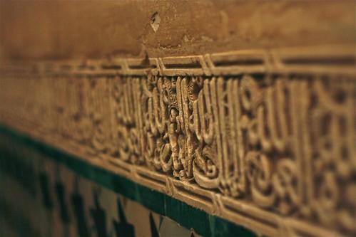 Alhambra wall scroll