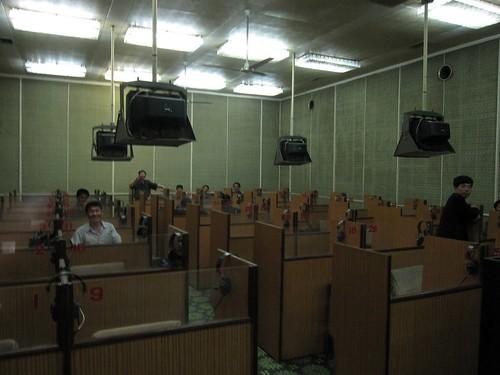 North Korea 088