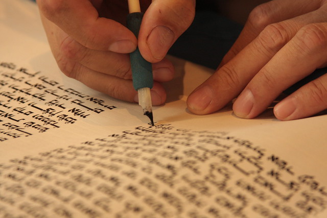 essay torah Judaism: judaism and judaism greatest prophet essay ahmed yusuf judaism 10/7/13 judaism is the religion of the jewish people the judaism is based on three main things god, torah, and israel.