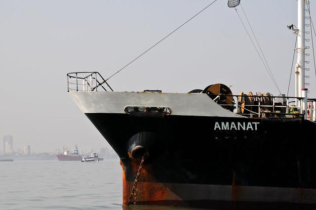 Header of Amanat