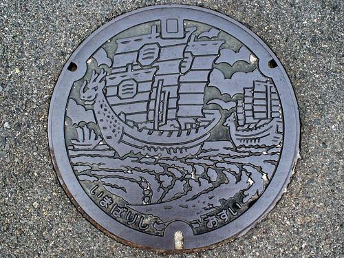 Imabari Ehime manhole cover(愛媛県今治市のマンホール)