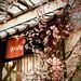 2011 手信坊創意和果子文化館