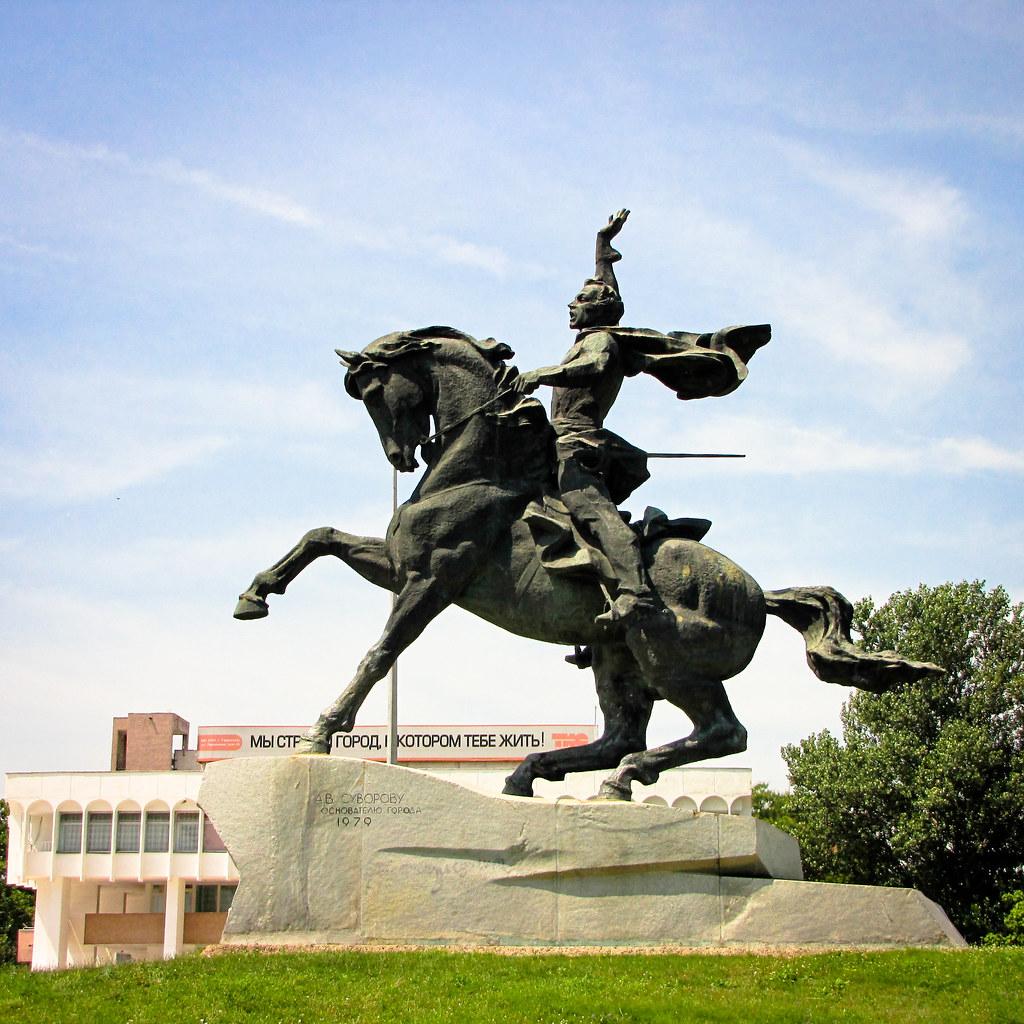 Monumento Transnistria